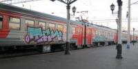 Vagon Graffity - Vyborg.TV