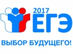 ege2017 - Vyborg.TV