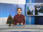 1 KLASS 11.01.18 1 - Vyborg.TV
