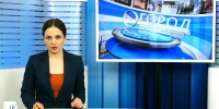 KURS 03.04.18 - Vyborg.TV